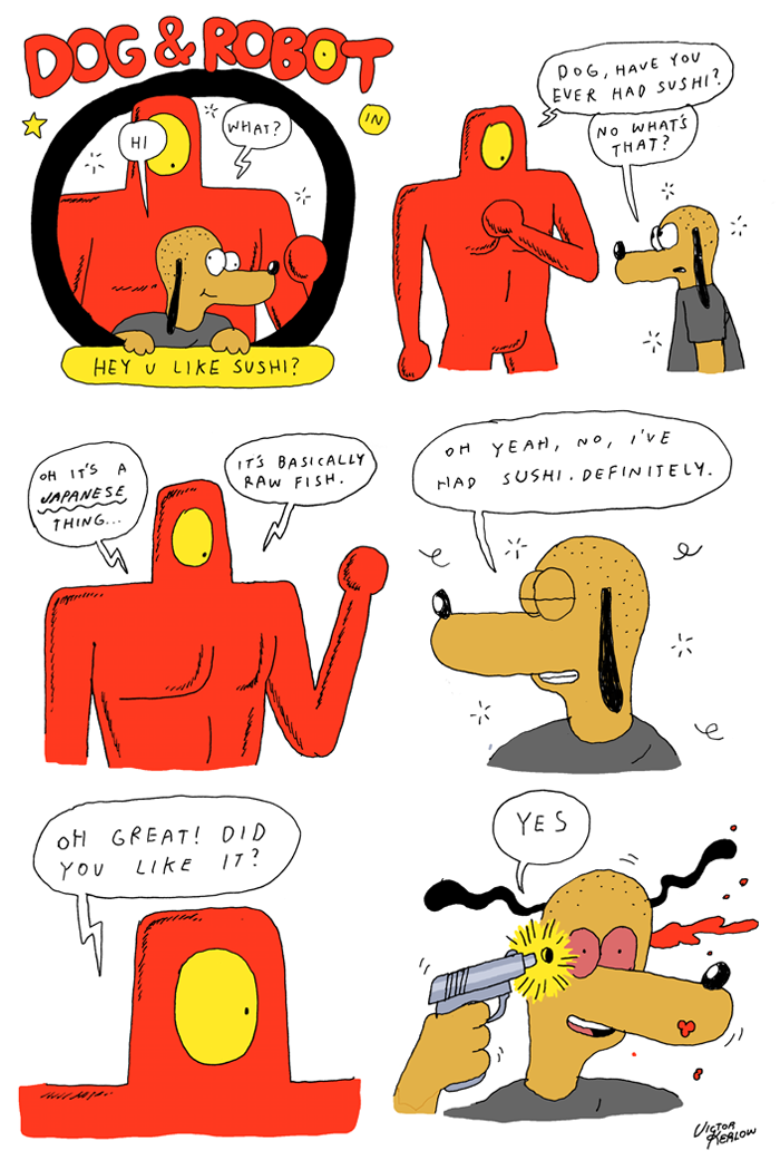SG_DOG_ROBOT_3