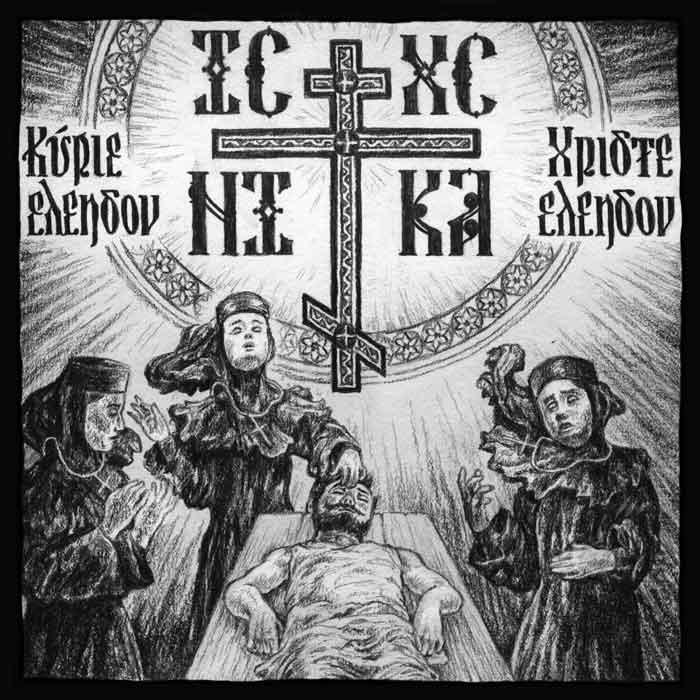 Svyatogor-10